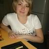 Кристина, 33, г.Чита