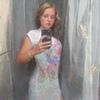 Таня, 16, г.Луганск