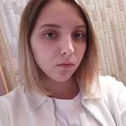 Екатерина 18 Красноярск