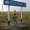 Aleksey, 40, Miass