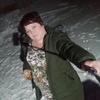 Наталия, 41, г.Кировск