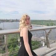 Анна Кравецкая 21 Киев