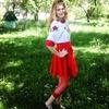 Марічка Поцілуйко, 17, г.Мостиска