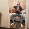 Владимир, 24, г.Урюпинск