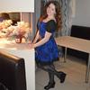 Анастасия, 21, г.Асбест