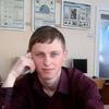Taras, 33, Zvenyhorodka