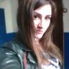 Таня, 34, г.Александрия