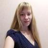 Маргарита, 24, г.Калининград
