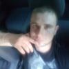 Ігор, 23, Добровеличківка