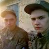 Ярик, 19, г.Мурманск