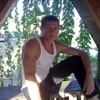 Иван Самсонов, 30, г.Шахунья