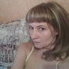 Наталия, 39, г.Казань