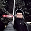 Ande, 34, г.Москва
