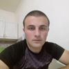 Валерий Петросян, 20, г.Волгоград