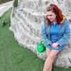 Инесса, 36, г.Пятигорск