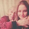 Маринка, 16, г.Киев