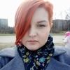 Darya, 30, Cherepovets