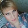 Светлана, 41, г.Пенза