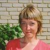 Ирина, 43, г.Алексеевка (Белгородская обл.)