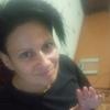Оксана, 33, г.Чернигов