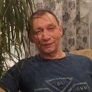 Леонид Ворсин 64 Никель