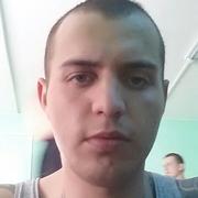Арсен 30 Иркутск