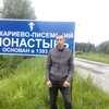 Юрий, 26, г.Савинск