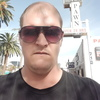 Tinyguru, 32, г.Уолфиш-Бей