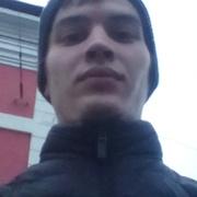 Дима 20 Вологда