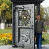 Михаил, 39, г.Кировский