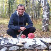 Денис 40 Саратов