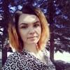 Наталья, 27, г.Кировск