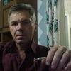 александр, 58, г.Шахты
