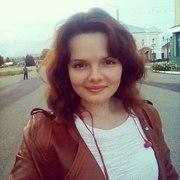 Александра 22 года (Рак) Инсар