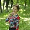 Lyuda, 23, Sosnytsia