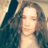 Nastya, 16, Kropyvnytskyi
