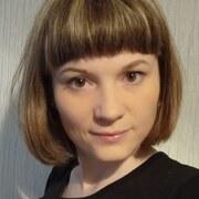 Юлия 30 Челябинск