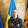 Максим, 26, г.Ирпень