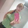 Юлия, 41, г.Днепр