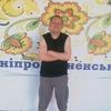 Denis, 29, Vasylivka