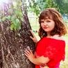 Настя, 18, г.Павлоград