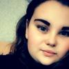 Татьяна, 16, Ізмаїл