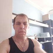 Артур 47 Москва