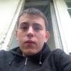 Виктор, 23, г.Дальнегорск