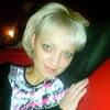 Екатерина Балакирева, 33, г.Енисейск