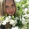 Анастасия, 32, Горлівка