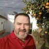 Kenneth, 54, Lowell