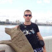 Денис 36 Ярославский