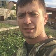 Максим 30 Ангарск