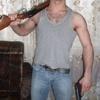 Виктор, 27, г.Иссык